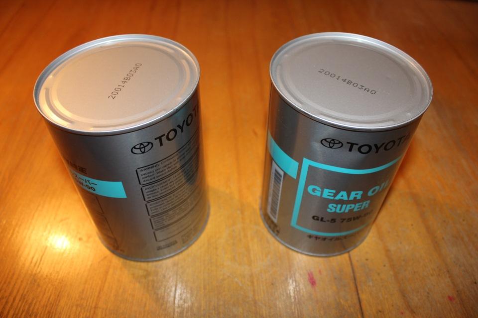 замена масла в раздаточной коробке toyota harrier