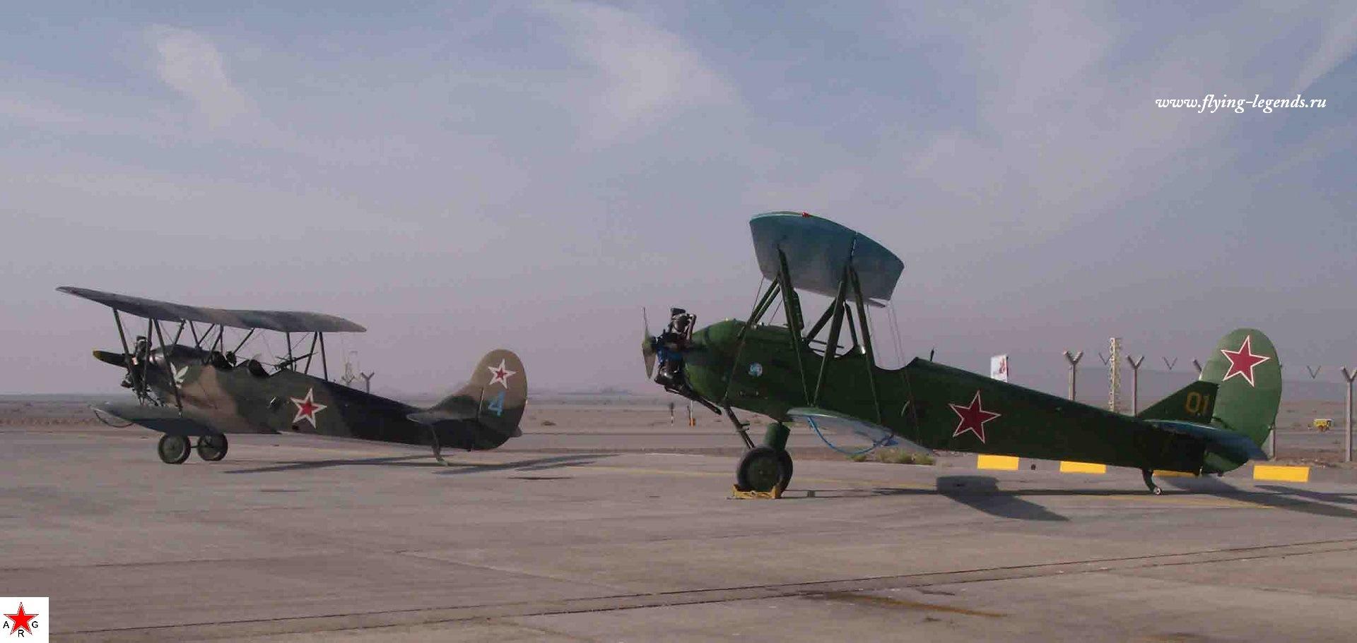 Реставрация самолетов второй мировой справочник монет мира регулярного чекана