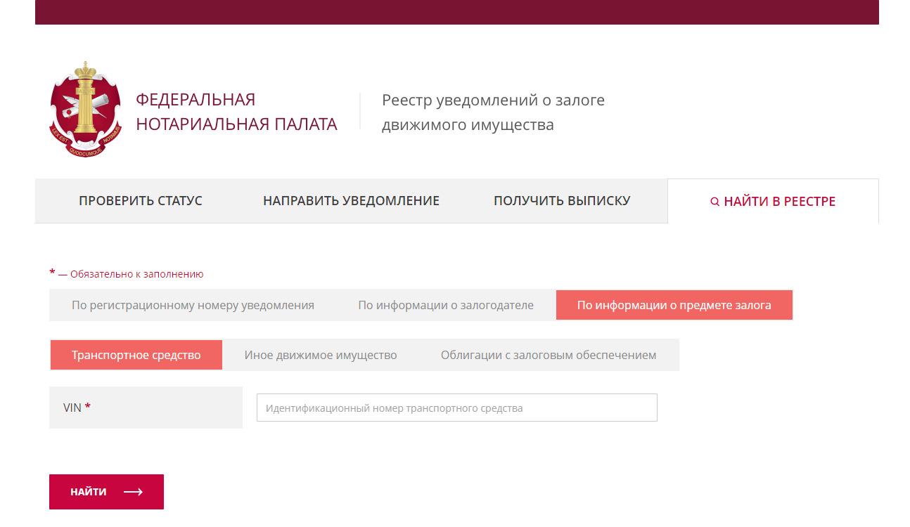 Как проверить машину по вин номеру бесплатно в беларуси