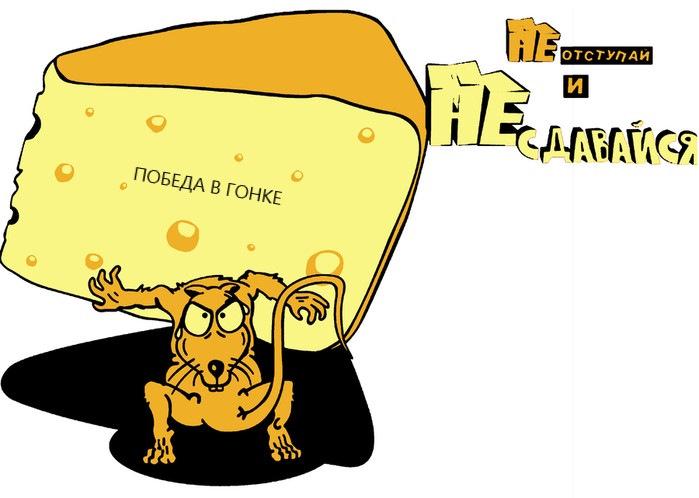 Авы картинки, картинки сыра смешные