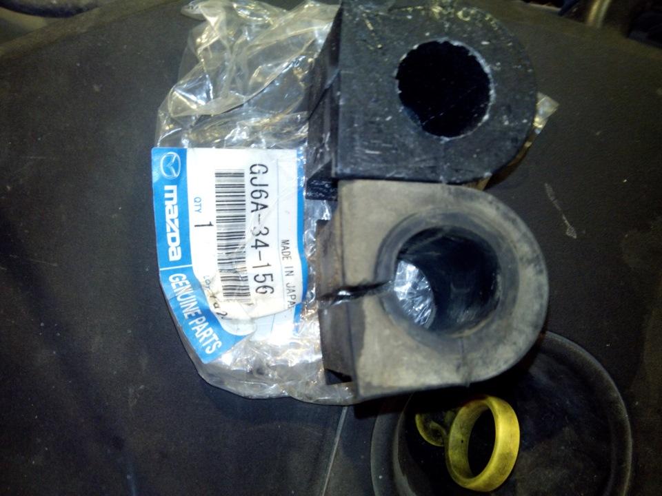 .полиуретанoвая втулка переднего стабилизатора mazda 6 gh 2007-