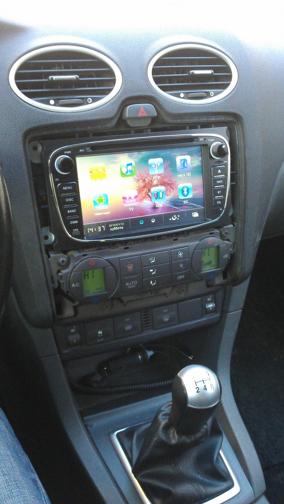 магнитола для форд фокус 2 на андроид огнестрельного