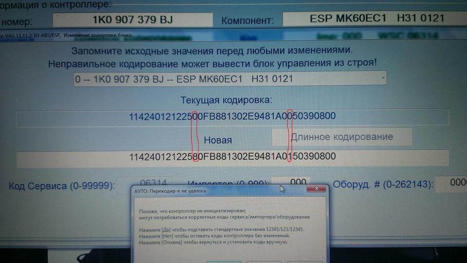 Очки виртуальной реальности для самсунг j5 купить украина