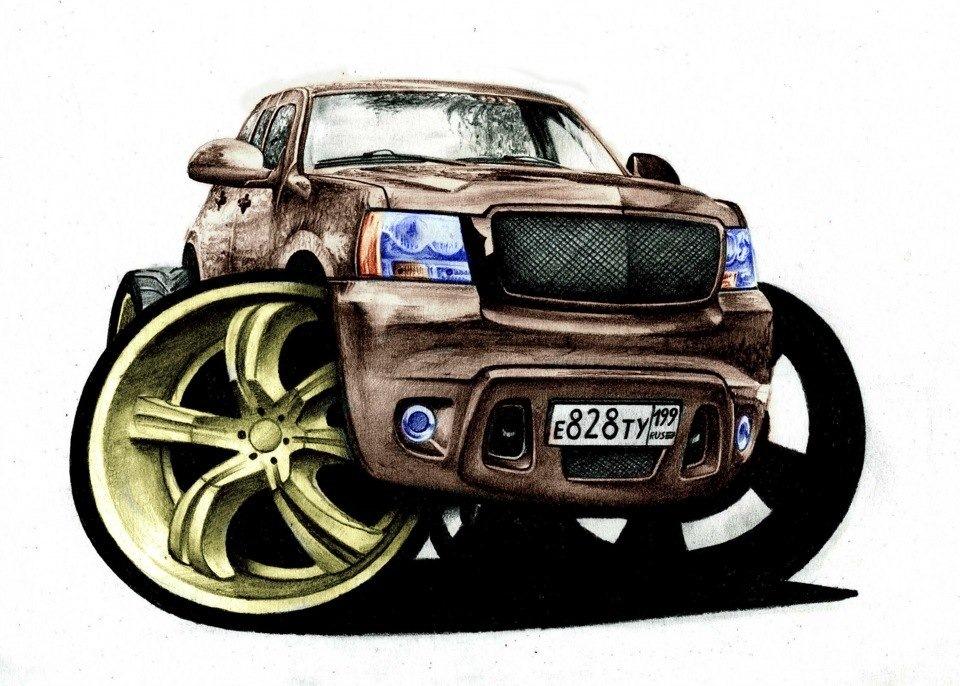 Прикольные рисунок авто, онлайн создать русском