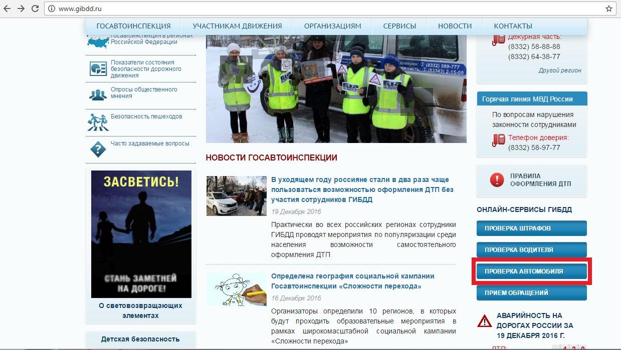 Зао кредит европа банк юридический адрес самара