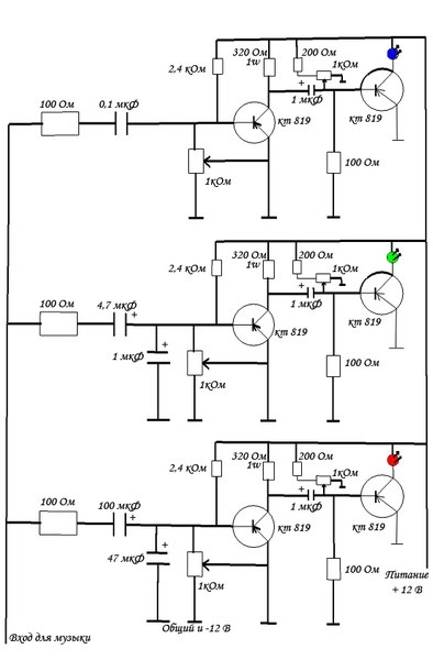 Схема для RGB