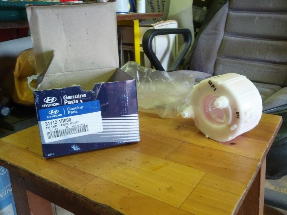 Замена топливного фильтра хёндай солярис своими руками