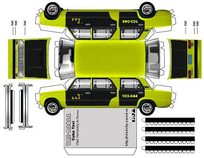 Машины из картона схемы