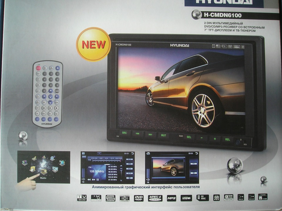 Samsung NP-R540-JA08US Elantech Touchpad Drivers Download