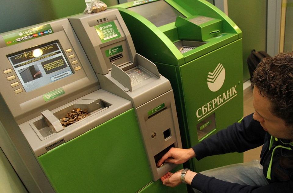 Аппараты по приему мелочи в новосибирске