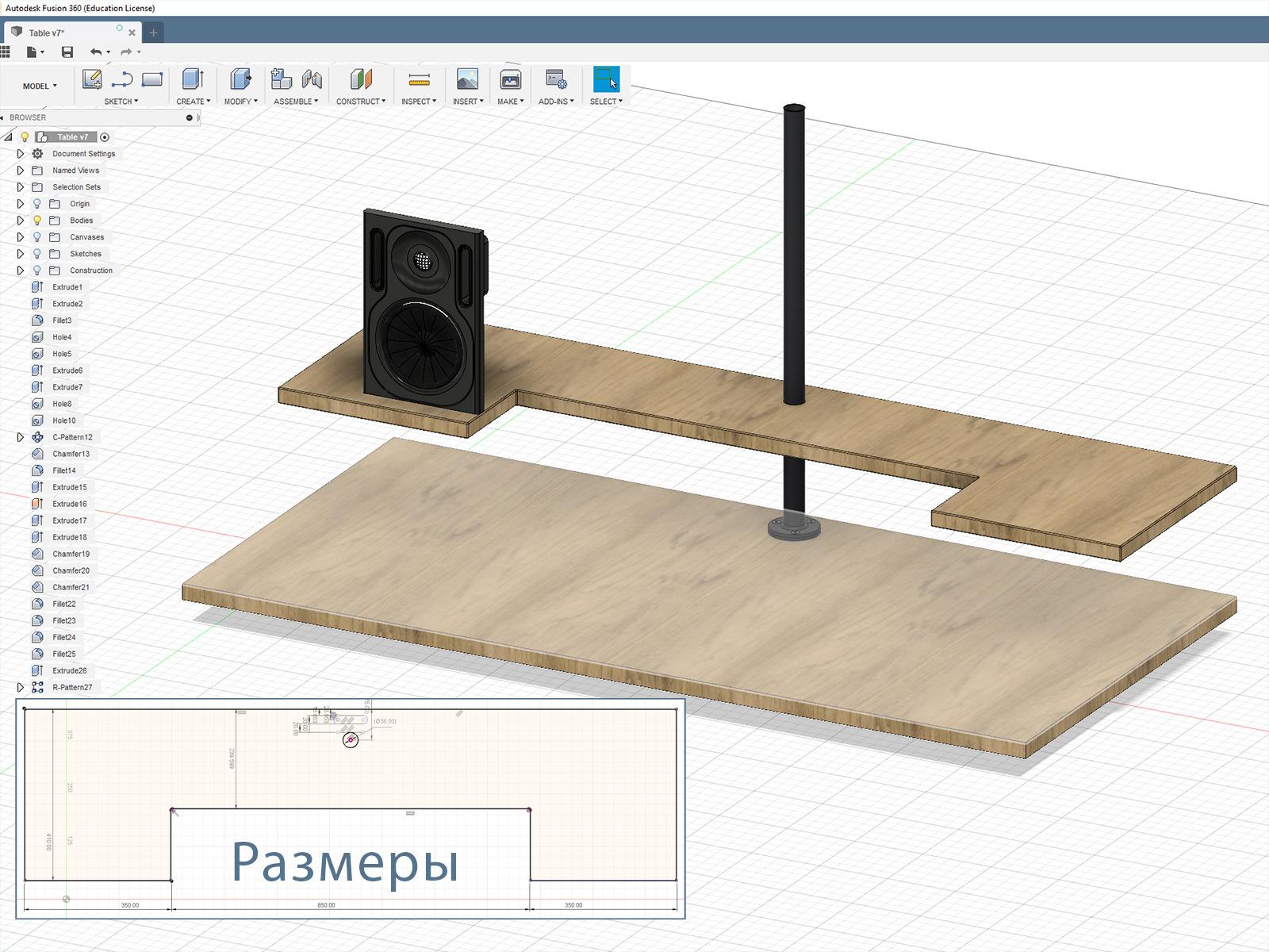 Вялотекущие проекты: Компьютерный стол (Часть 1)  Столешница Гертон
