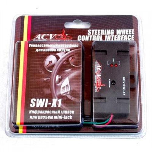 Acv swi x1 инструкция по установке