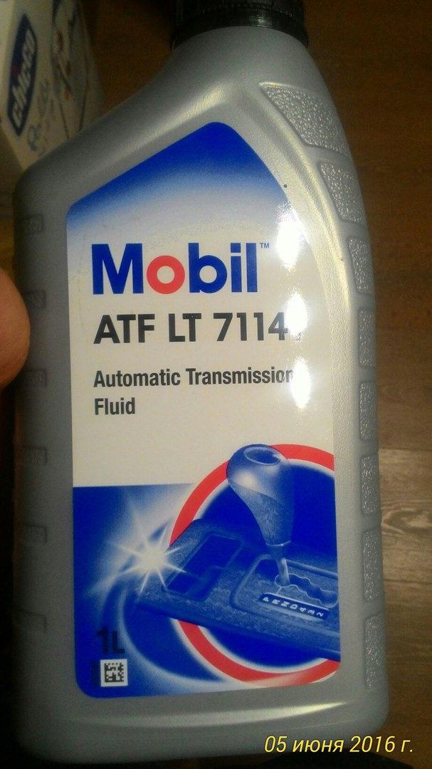 оригинальное масло в акпп chevrolet aveo 1.2