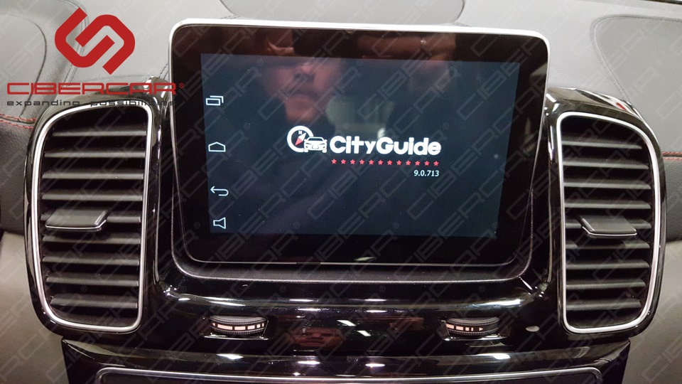 Великая навигационная программа СитиГид!