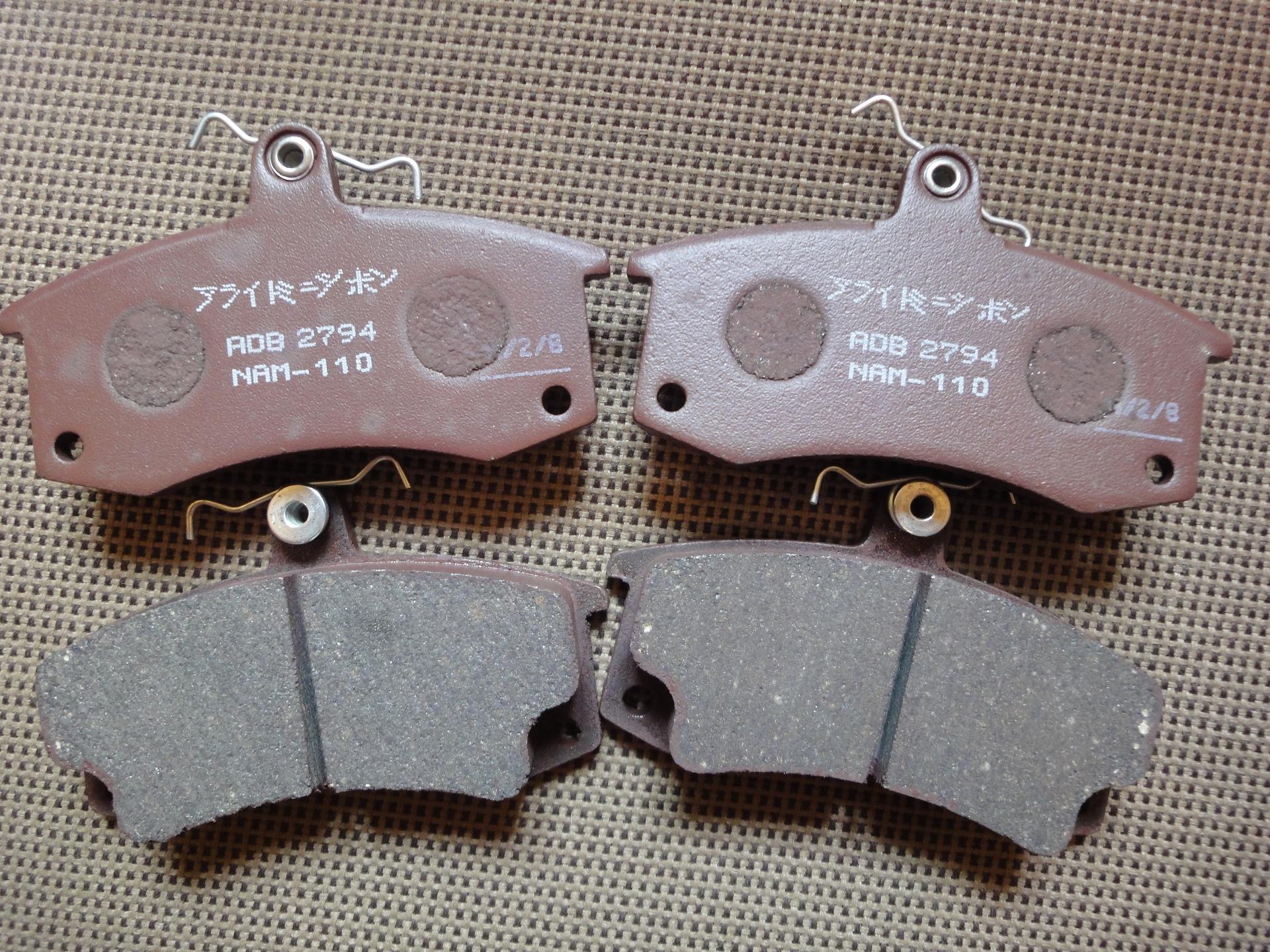 Тормозные колодки Allied Nippon Ltd.