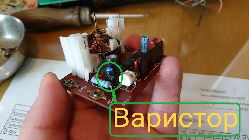 Как отремонтировать тахометр на паджеро