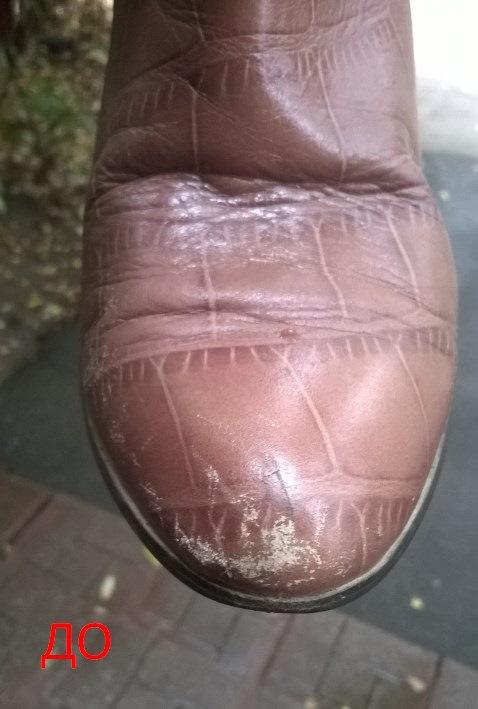 вас реставрация ободранных мысов обуви фото вдвоем мужем