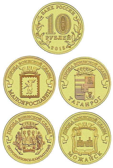 Новинки нумизмат 15 копеек 1983 года цена стоимость монеты