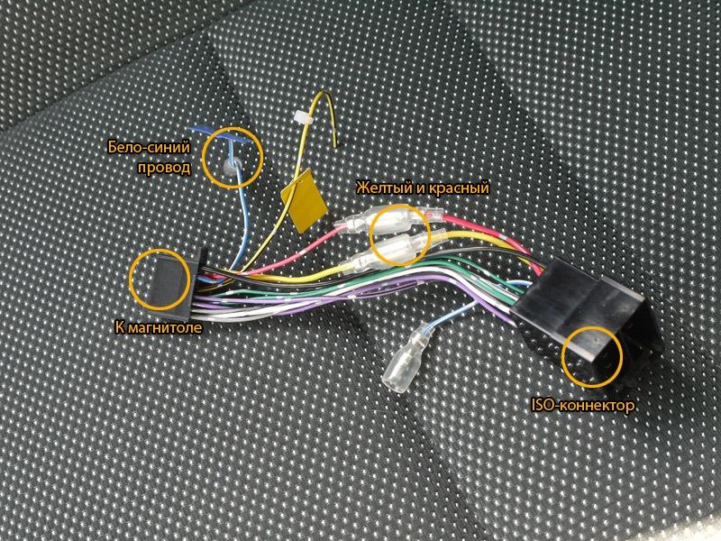 подключение магнитолы skoda octavia