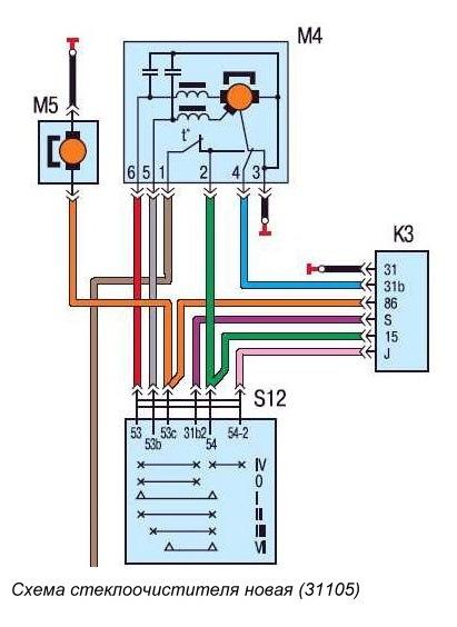 Схема подключения дворников на газель бизнес 99