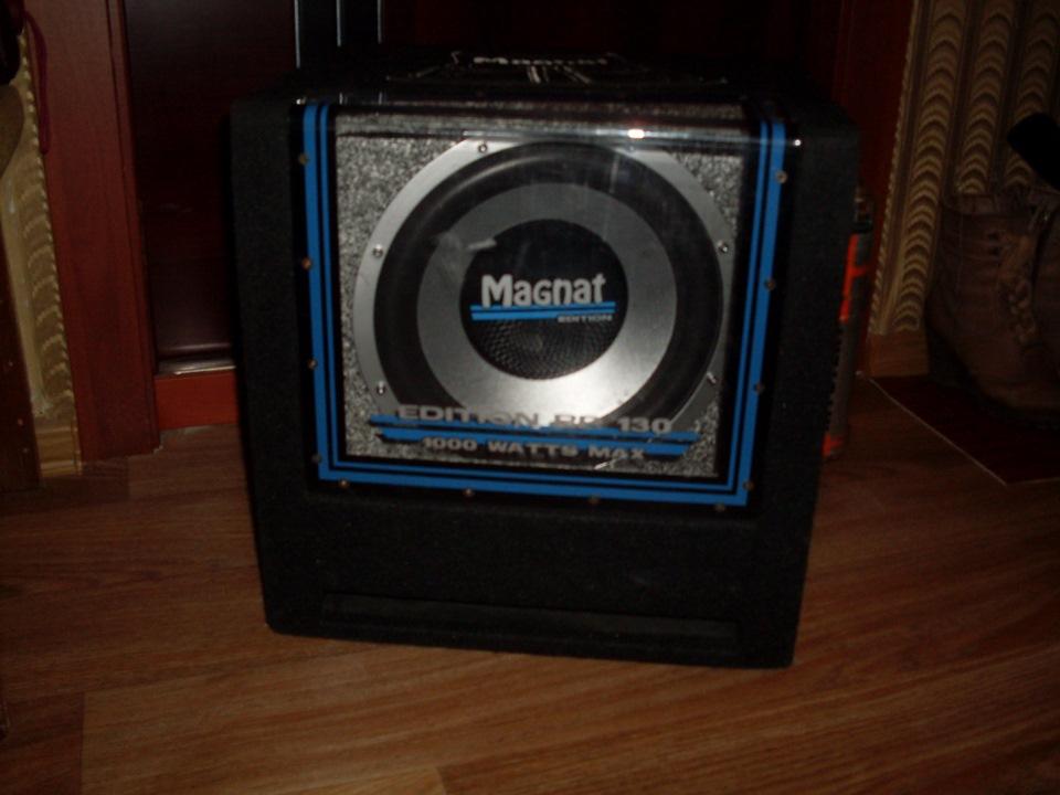 """Magnat edition bp 130 osazený 300 mm (12"""") subwooferový box."""