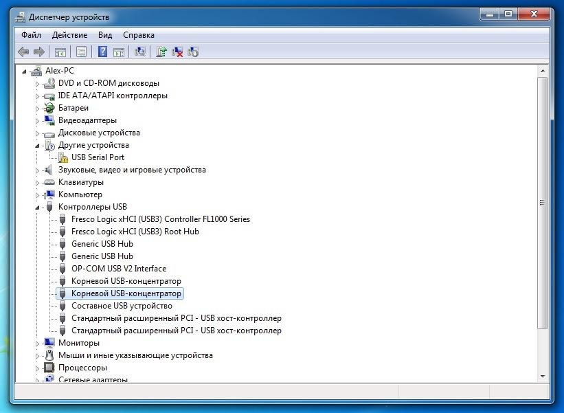 скачать драйвер Op Com для Windows 7 - фото 6