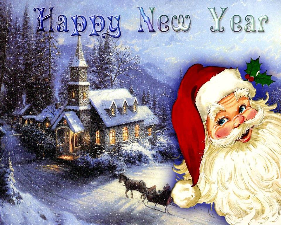 Открытка на рождество и новый год на английском языке