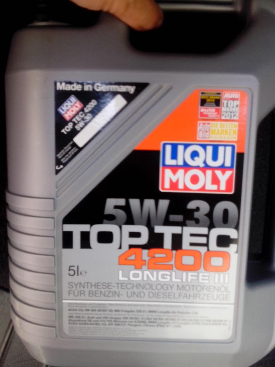 масло которое заливает фольксваген