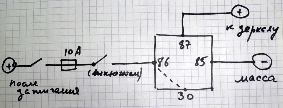 Кнопка обогрева заднего стекла калина схема подключения 146