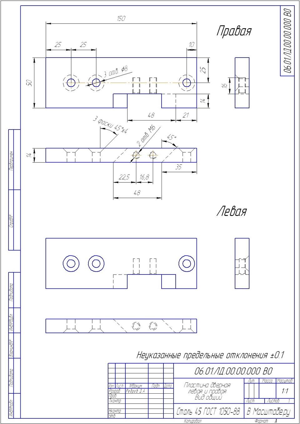 Ламбо двери своими руками (чертежи петель) - logbook Lada 2108 БАГИРА 1992 on DRIVE2