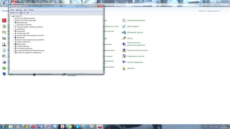 скачать драйвер Op Com для Windows 7 - фото 8