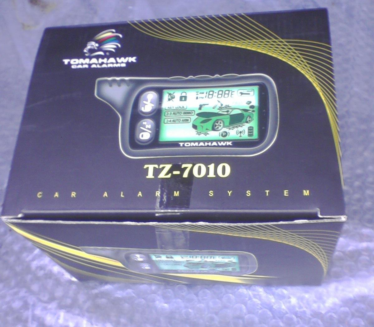 geolink electronics автосигнализация инструкция