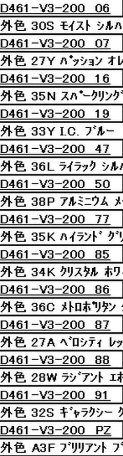 mazda 6 код цвета 34k