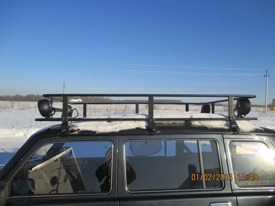 Экспедиционный багажник багажник