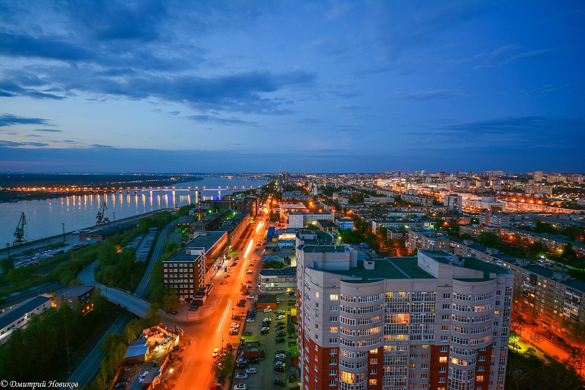 О городе перми картинки