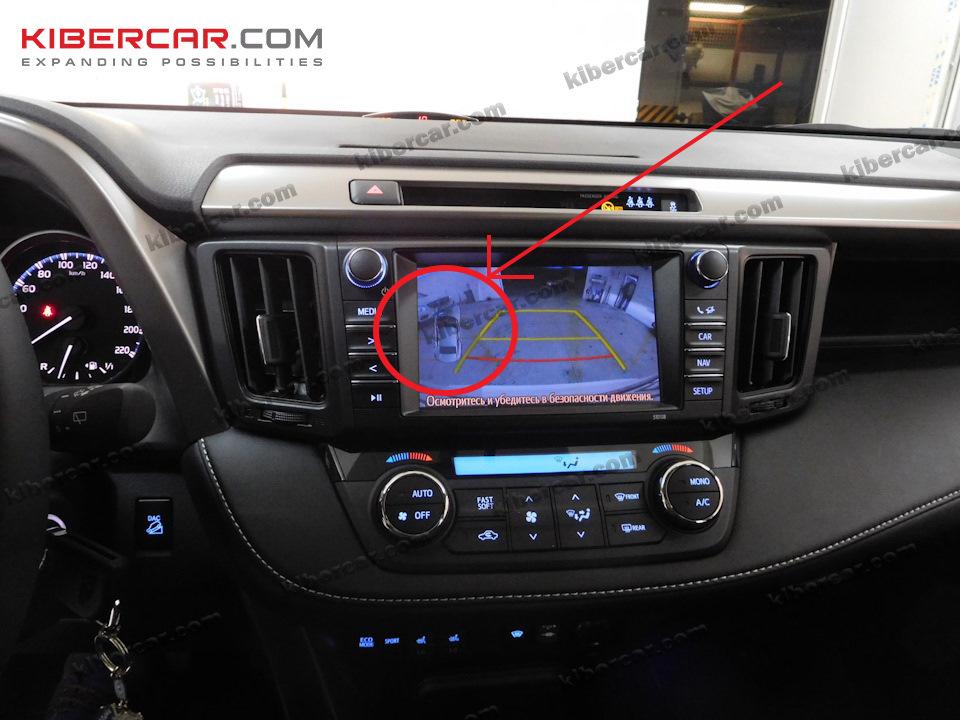 Дисплей с индикацией парктроников на штатном экране.