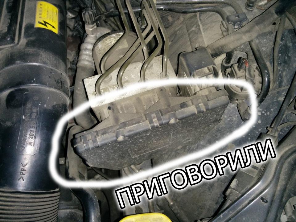 ошибка c1100 мерседес