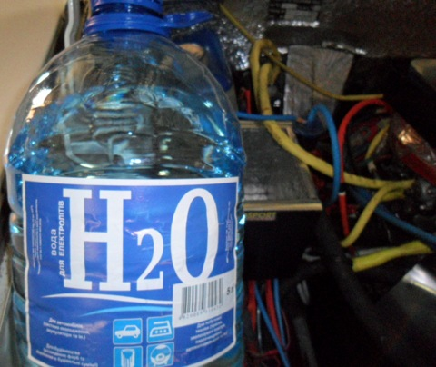 Бортовой журнал ГАЗ 24 Белой Акуле нужна H2O