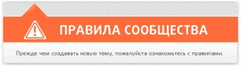 ecAAAgBqvOA 480 - Форум лада приора седан