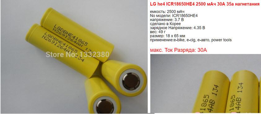eca4f01s-960.jpg