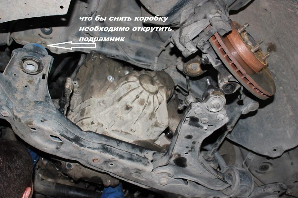 Замена сцепления на форд мондео 3 своими руками
