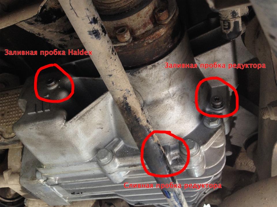 Как заменить масла в двигателе тигуан - Sort-metall.ru