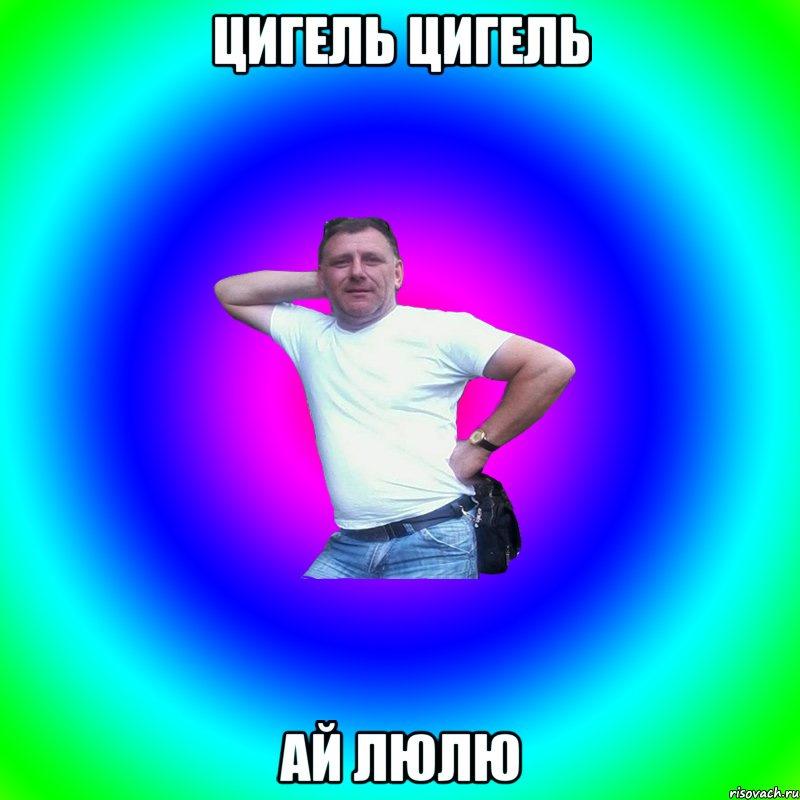 """Если ты автолюбитель-ты должен это знать! - """"ПРО ЧИП"""". Чип-тюнинг в Перми."""