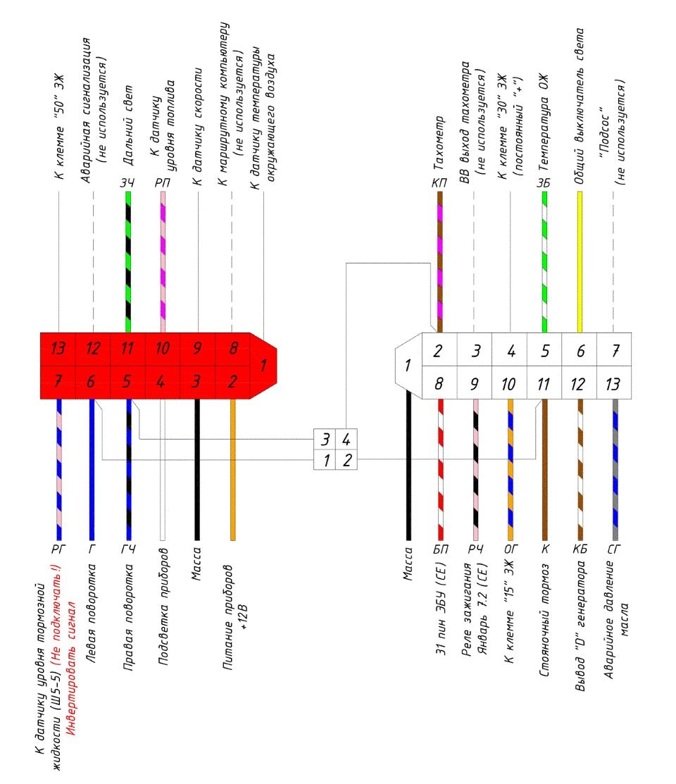 схема газовой установки ваз 2107 карбюратор