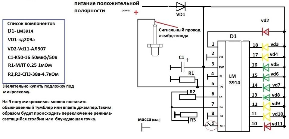 схема и компоненты