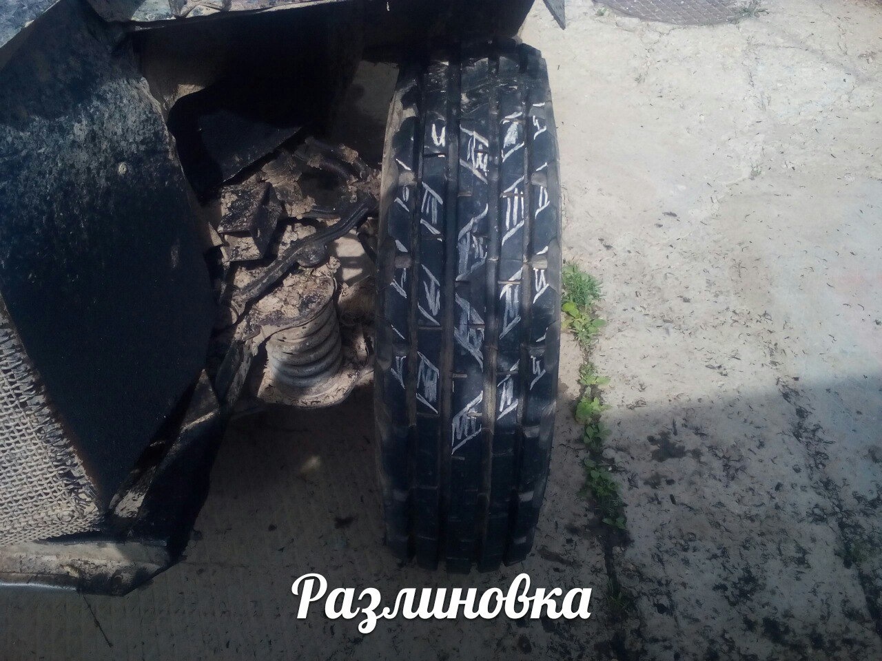 фото схеме московского метрополитена