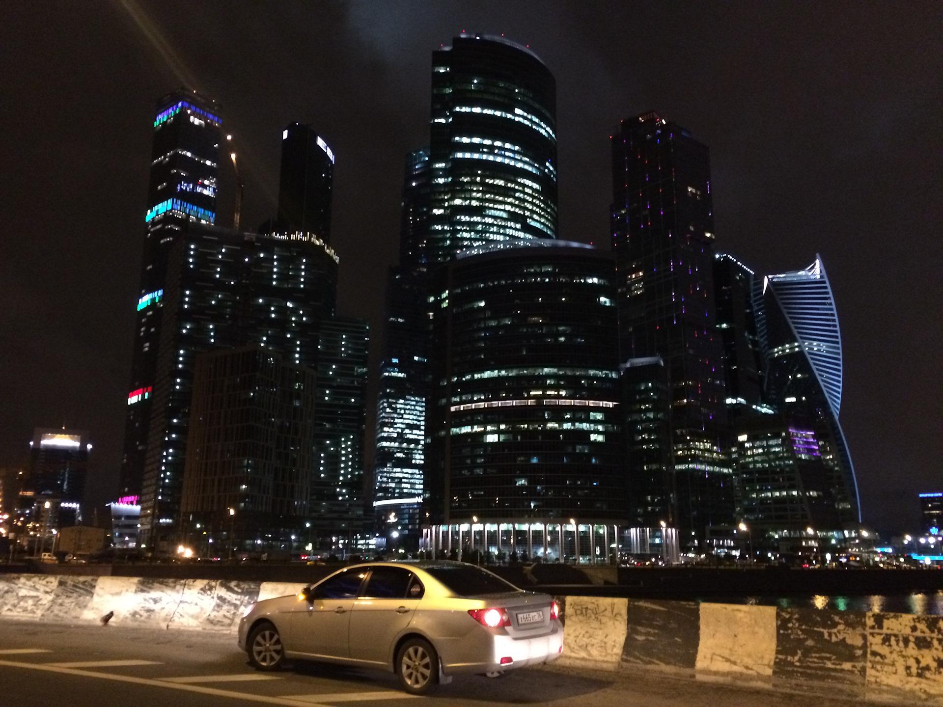 хлопчатобумажная фото с москва сити ночью людей окрашиванием используйте