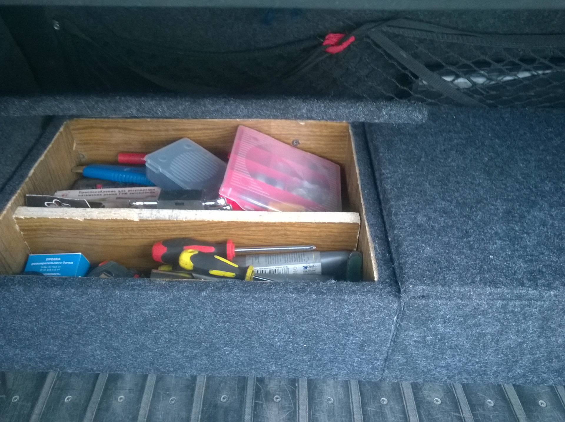 Органайзер в багажник авто своими руками фото 24