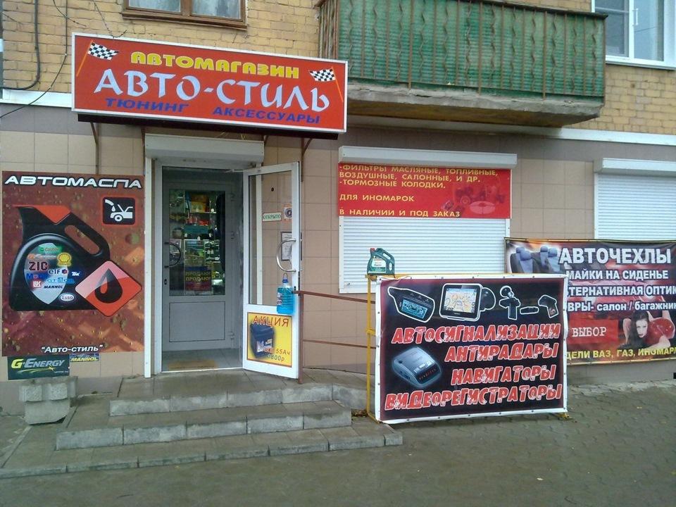 Волгоград магазин 5 нитей