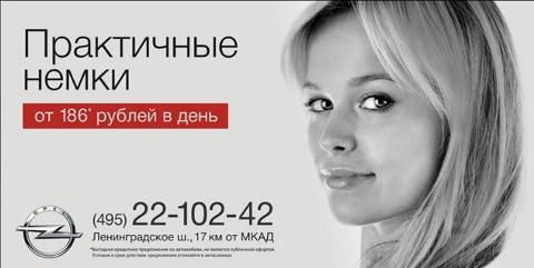 Трафик Прикольные Картинки Архив Страница 12 ГАЗ Клуб